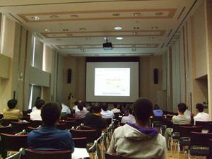 seminar_100614_1.jpg