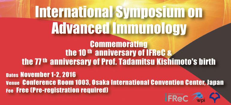 International Symposium on Advanced Immunology