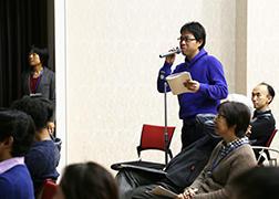 Gabriel Nunez IFRec Seminar