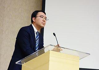 IFReC Colloquium