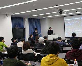 IFReC Seminar