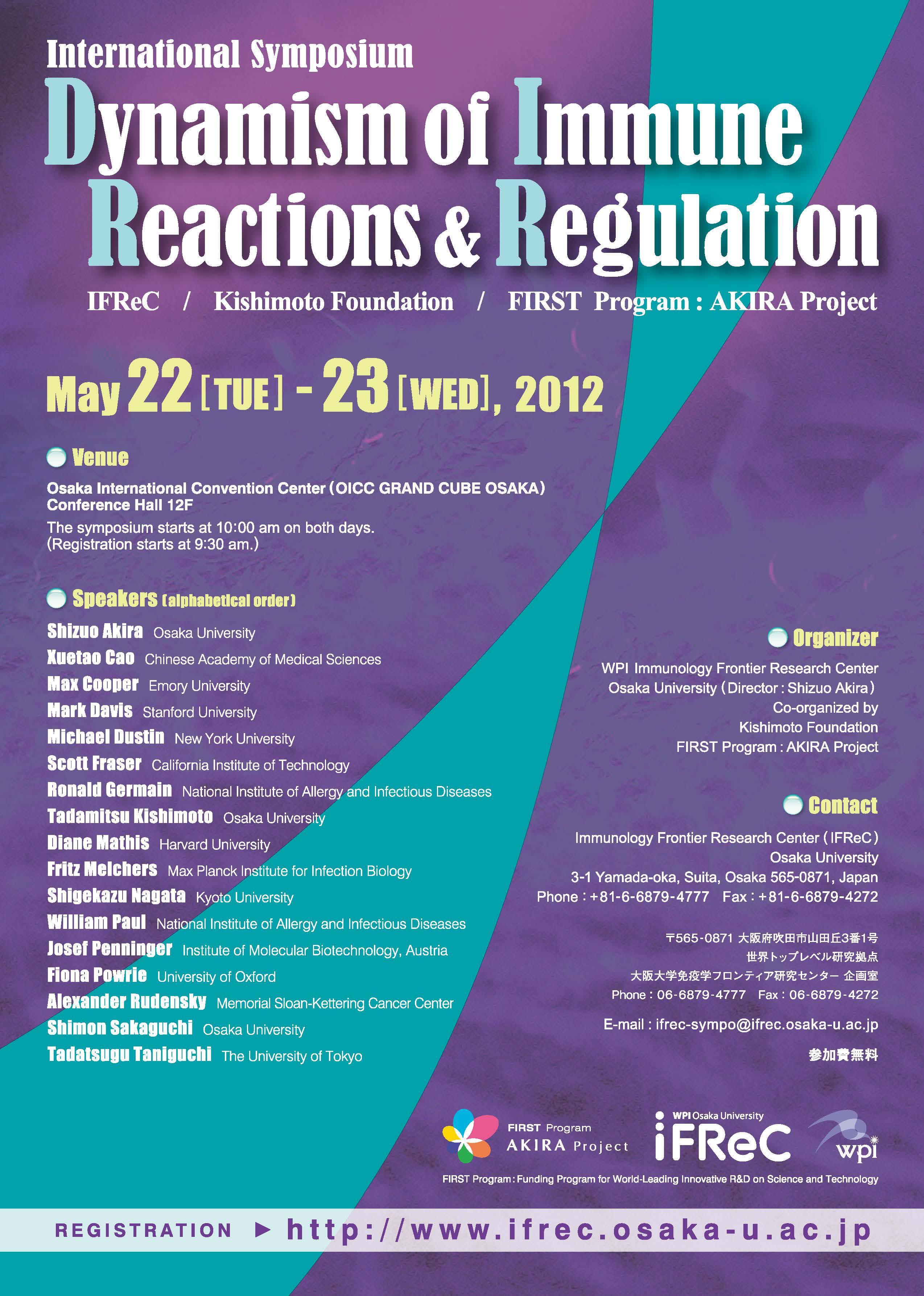 poster_symposium_2012