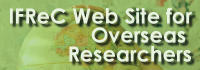 IFReC Website for Overseas Researchers