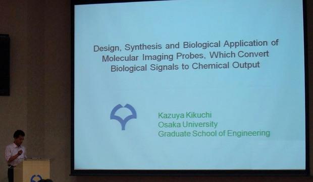 091007_Kikuchi_Lecture.jpg