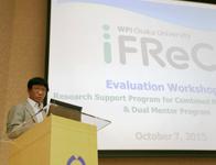 Evaluation Workshop for Research Support Program_1