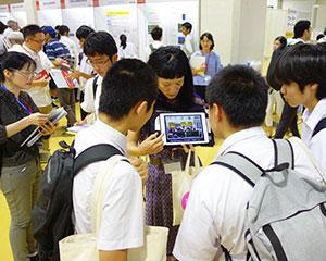 スーパーサイエンスハイスクール生徒研究発表会