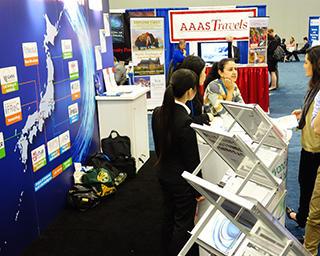 AAAS Annual Meeting 2018