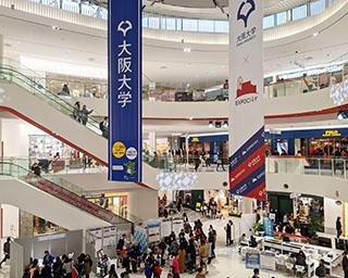 2019大阪大学共創Day
