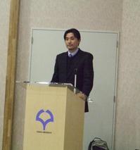 seminar_100129_2.jpg