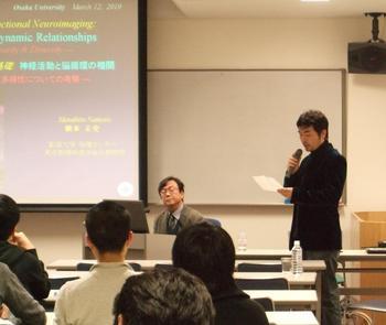 seminar_100312_1.jpg
