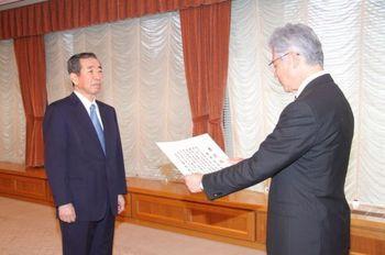 mayor_commendation_1.JPGのサムネール画像