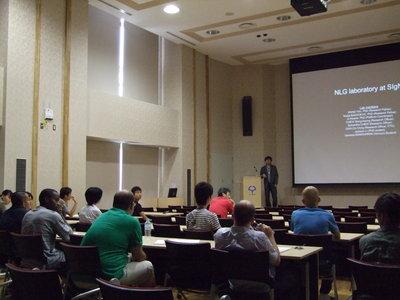 seminar_100830_2.JPG