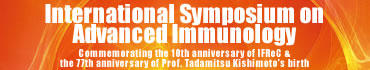 International Symposium on Advanced Immnuology